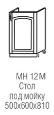 стол под мойку МН-12 М