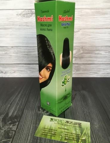 Масло Амлы д/волос 200мл Hashmi