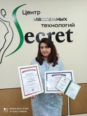 Солдатенкова Олеся Сергеевна