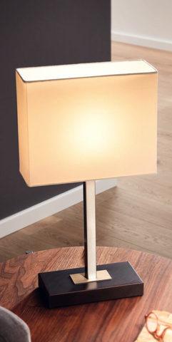 Настольная лампа Eglo PUEBLO 1 87598 3