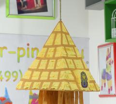 Пиньята Египетские пирамиды