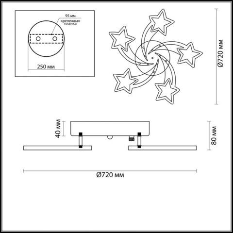Люстра потолочная светодиодная 4525/99CL  серии SELINA