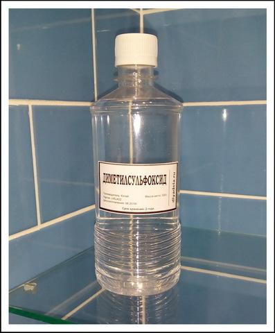 Растворитель Диметилсульфоксид, уп. 500/1000г.