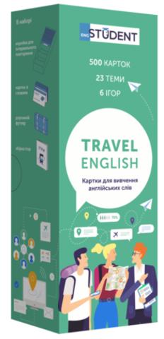 Travel English. Картки для вивчення англійських слів. 500 флеш-карток