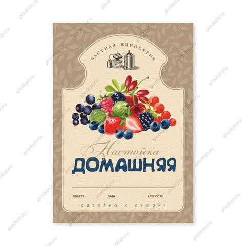 Этикетки «Настойка домашняя», 50 шт