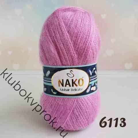NAKO MOHAIR DELICATE 6113, Розовый