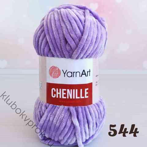 YARNART CHENILLE 544, Фиолетовый