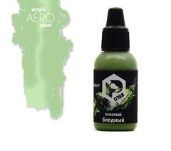 Pacific.Зеленый бледный (Green pale) AERO