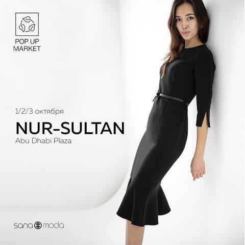 Платье-пенал черное