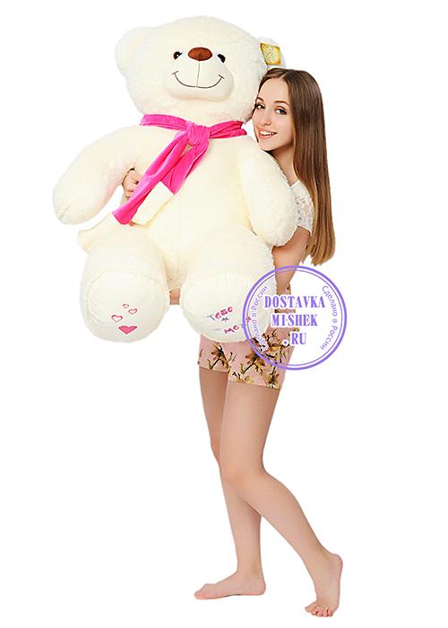Плюшевый мишка Данила 110 см молочный