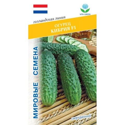 Семена Огурец Кибрия F1 (Vita Green)