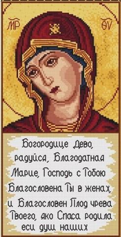 ЦМ-282 Песнь Пресвятой Богородице