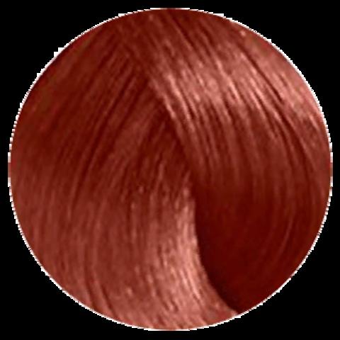 Wella Color Touch Relights Red /47 (Ветер пустыни) - Тонирующая краска для волос