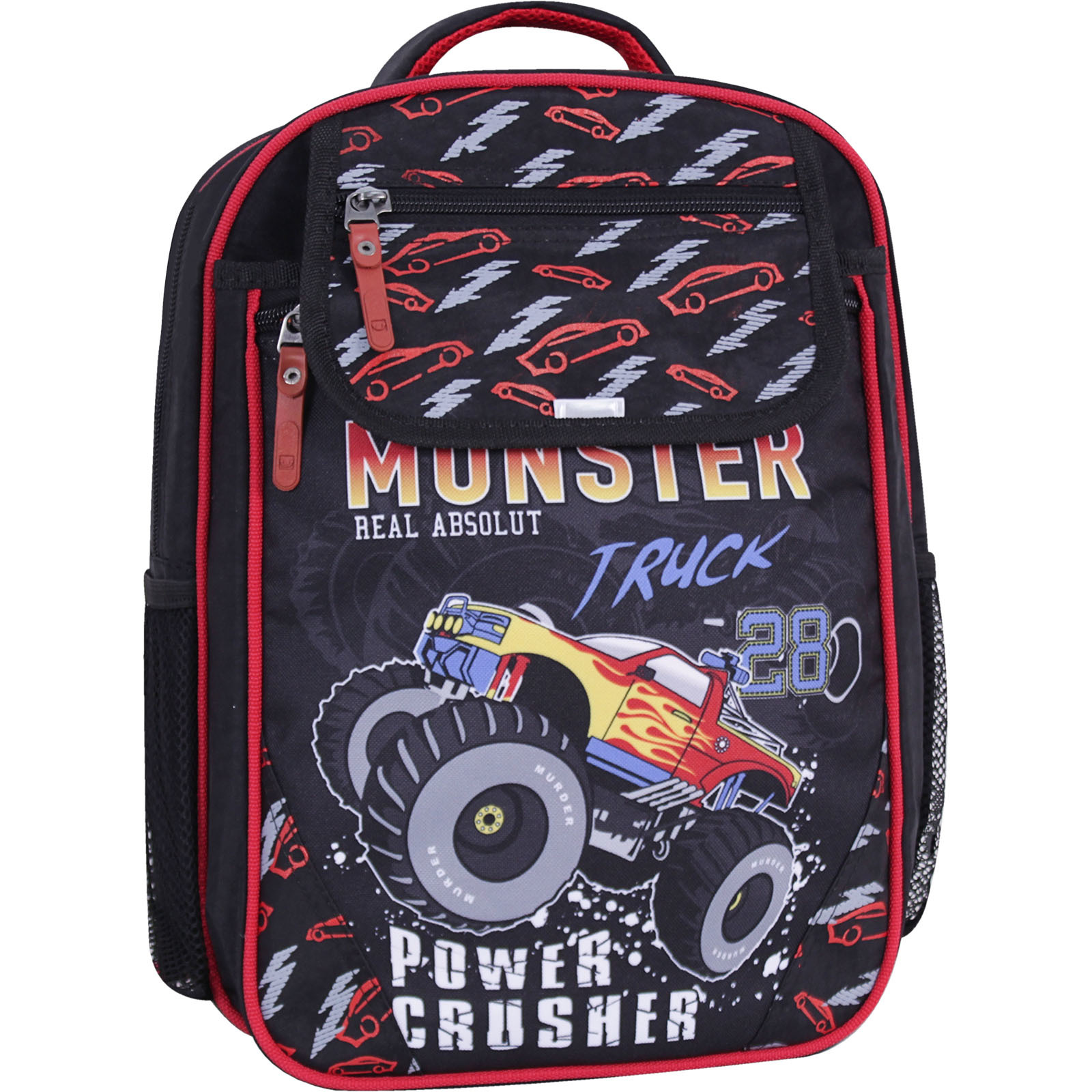 Школьные рюкзаки Рюкзак школьный Bagland Отличник 20 л. черный 672 (0058070) IMG_2823_суб.672_-1600.JPG