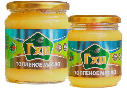 Масло Топлёное ГХИ, 200 г