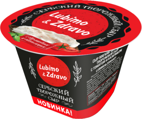 Сыр мягкий с томатом и базиликом, 150 гр.