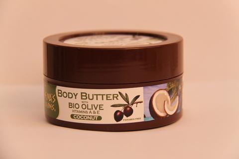 Крем для очень сухой кожи тела ATHENA'S TREASURES BODY BUTTER кокос