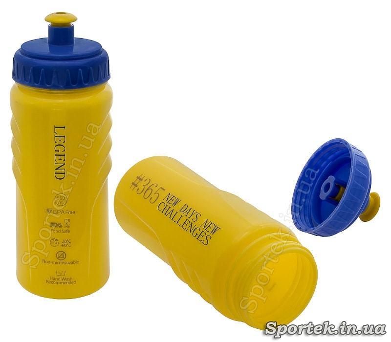 Спортивна пляшка для води LEGEND SP-Planeta 365 NEW DAYS 500 мл FI-5957