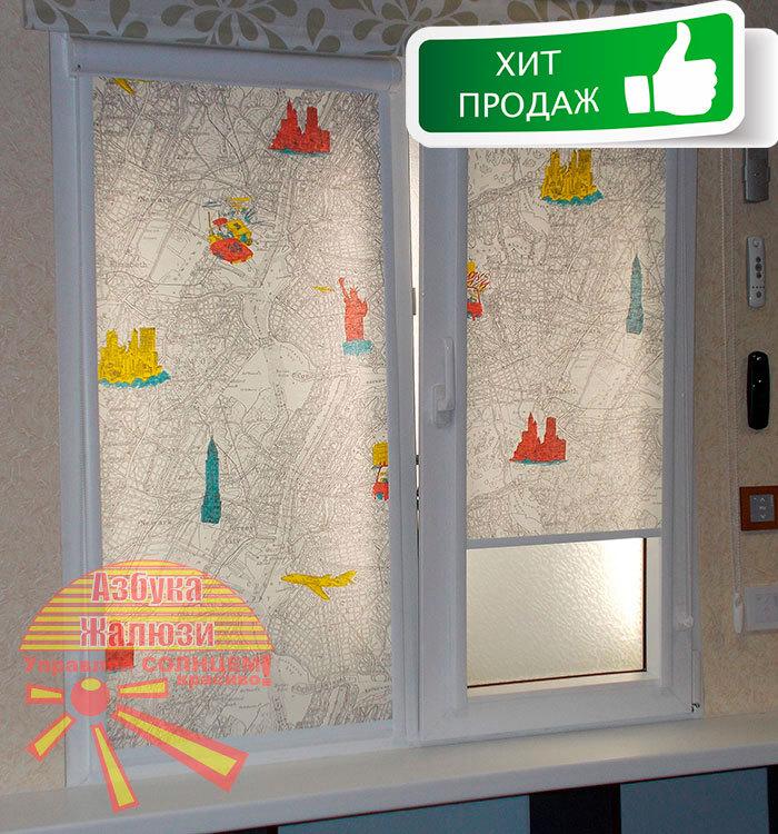 Кассетная рулонная штора с тканью New York citi - ДНЕМ