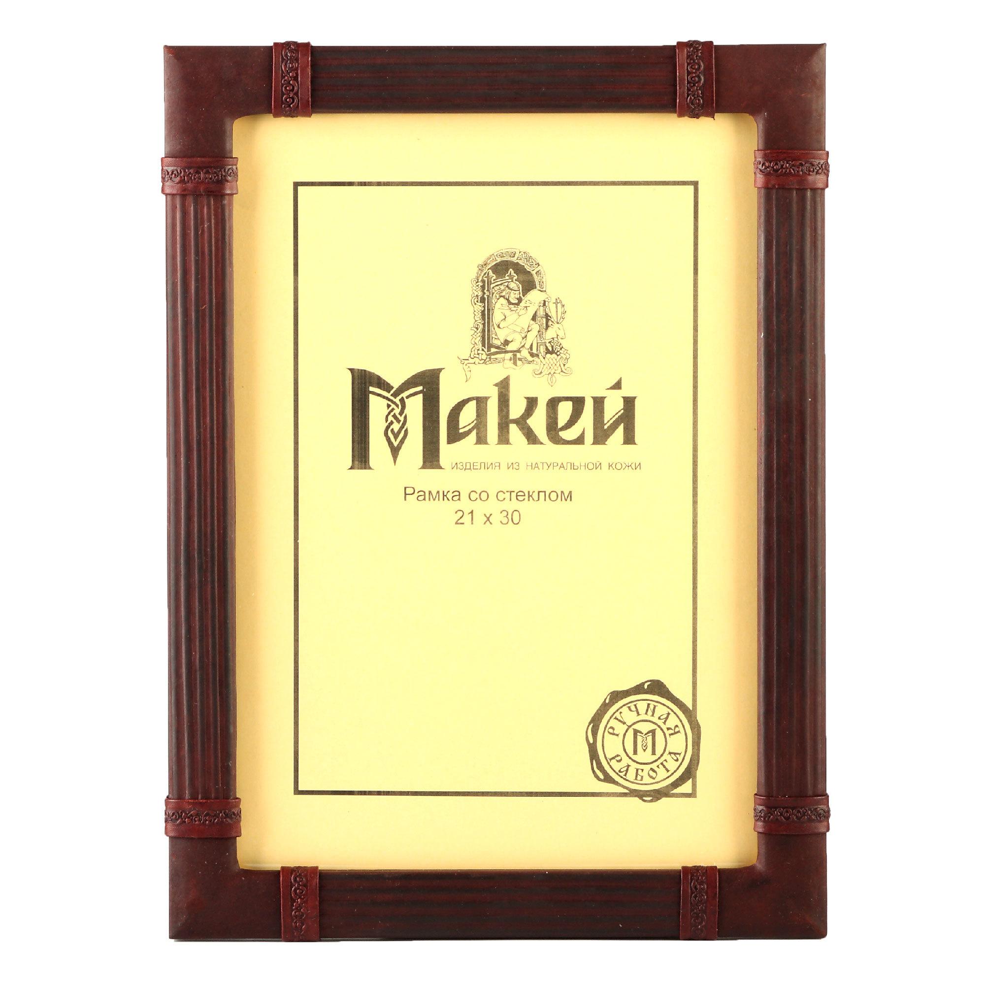 Рамка для фото большая «Афины». Цвет коричневый
