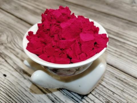 Краситель органический натуральный Свекла Красная, 25 гр
