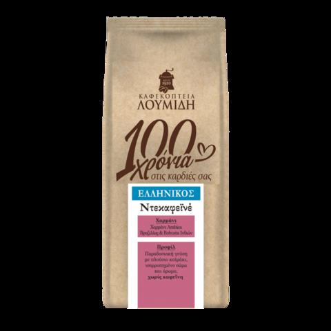 Кофе Греческий без кофеина 500 гр