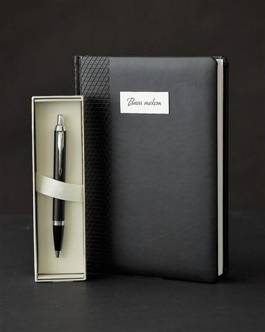 Набор с гравировкой: Ежедневник и ручка шариковая Parker IM Mat Black CT