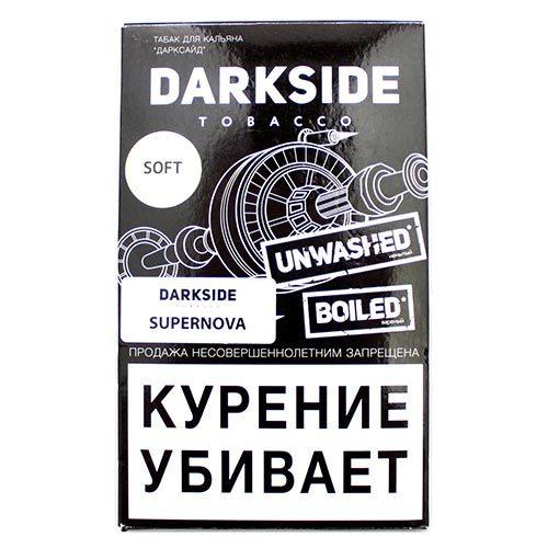 Табак для кальяна Dark Side Soft 100 гр. Supernova