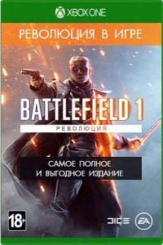 Battlefield 1. Революция (Xbox One/Series X, русская версия)