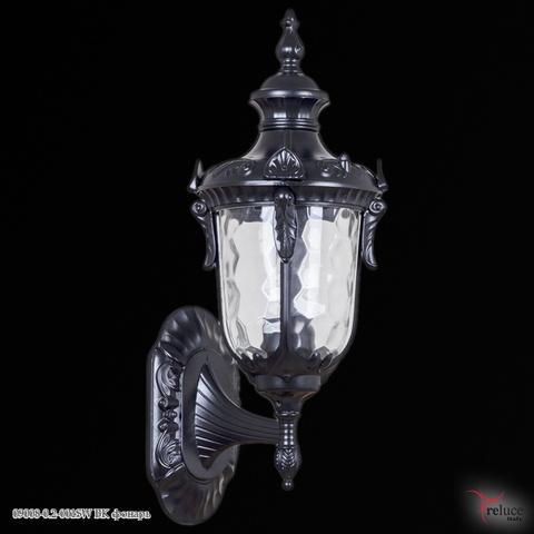 09008-0.2-001SW BK фонарь