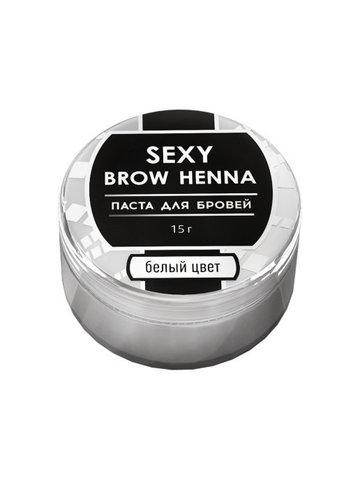 Паста для бровей SEXY BROW HENNA, белый цвет, 15г