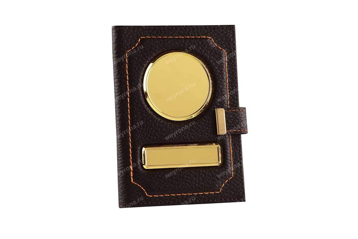 Обложка гос номер с заклепкой 3 в 1 флотер коричневый