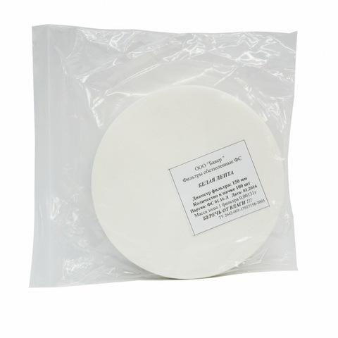 Фильтры обеззоленные Белая лента 90 мм, 100 шт