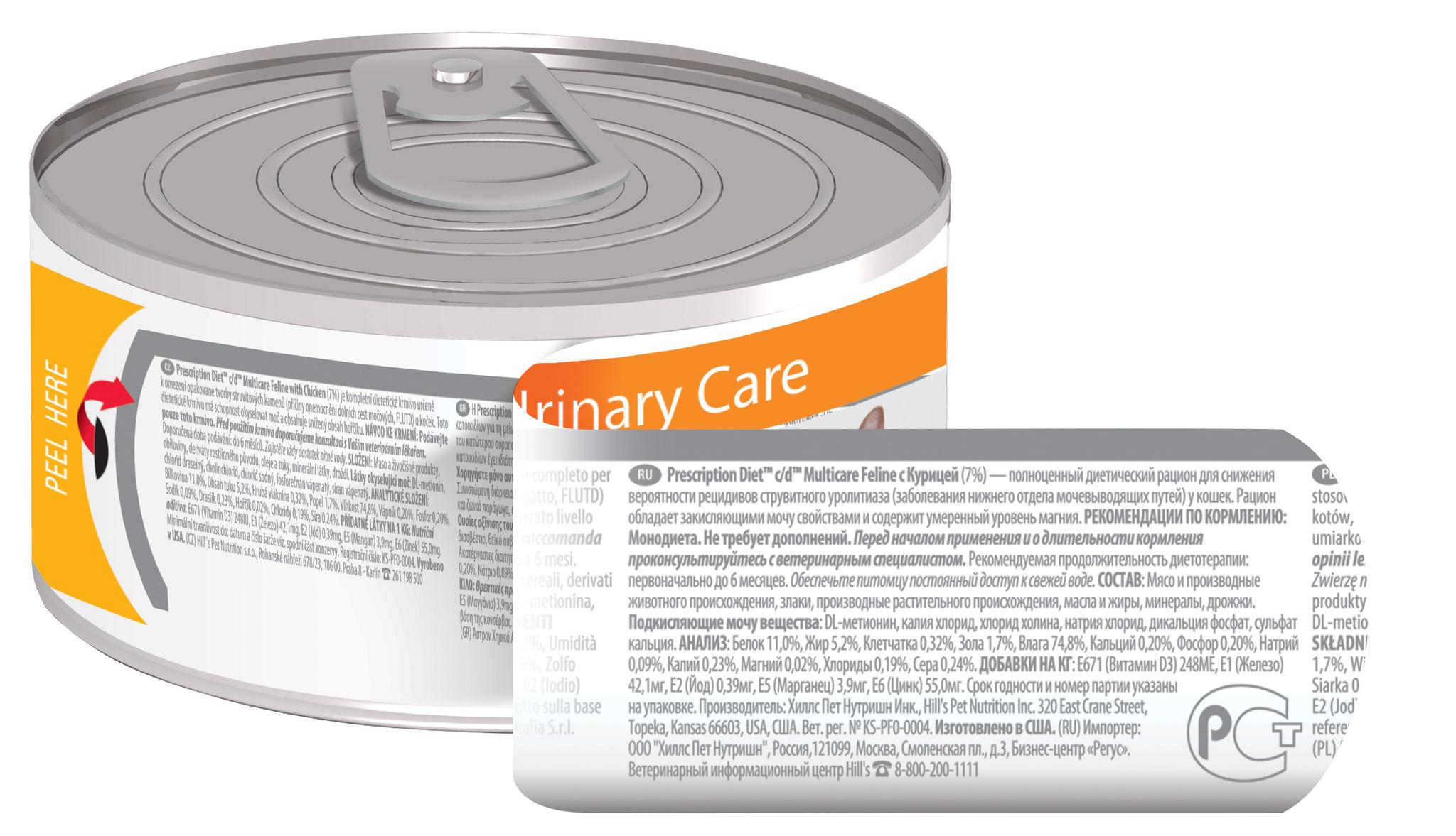 купить хиллс Hill's™ Prescription Diet™ Feline c/d™ Multicare with Chicken консервы (влажный корм) для взрослых кошек с курицей, профилактика МКБ