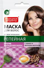 Маска для волос Репейная с какао и яичным желтком 30 мл, ТМ Фитокосметик