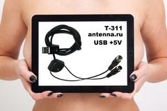 Инжектор питания 5 вольт Триада-311/antenna.ru для подачи питания на активную ТВ антенну