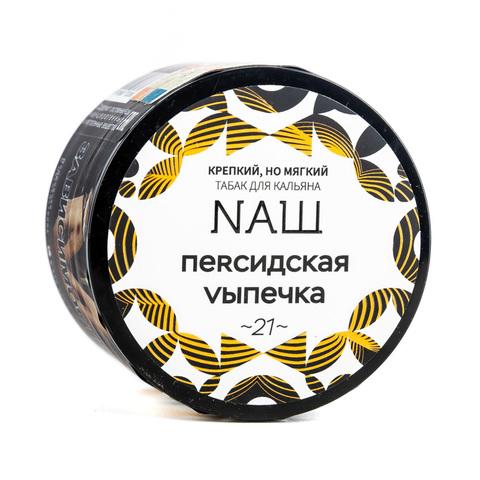 Табак НАШ (NAШ) Персидская Выпечка 40 г