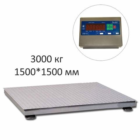 Весы платформенные СКЕЙЛ СКП 3000-1515, LED, АКБ, 3000кг, 1000гр, 1500х1500, RS-232, стойка (опция), с поверкой, выносной дисплей