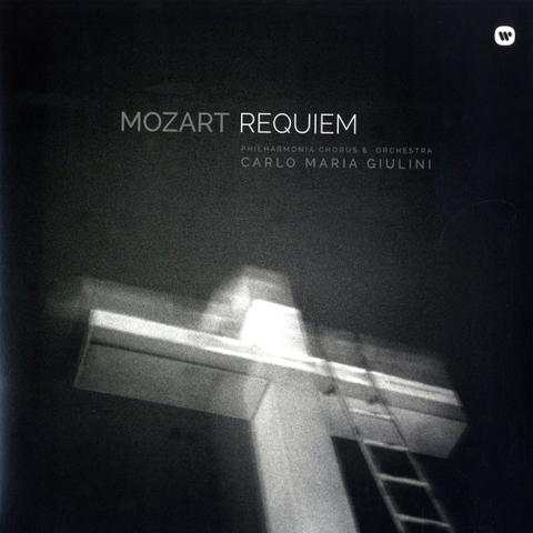 Carlo Maria Giulini / Mozart - Requiem (LP)