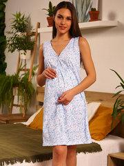 Мамаландия. Сорочка для беременных и кормящих с кнопками, китти/голубой