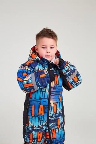 Зимний мембранный комбинезон Batik для мальчика