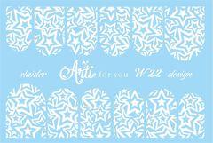 Слайдер наклейки Arti for you цвет белый №W22