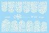 Слайдер наклейки Arti for you цвет белый №W22 купить за 100руб