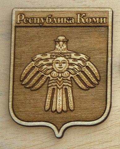 Магнит ДекорКоми на холодильник из дерева Герб Республики Коми (малый, на щите, подписанный) 10шт