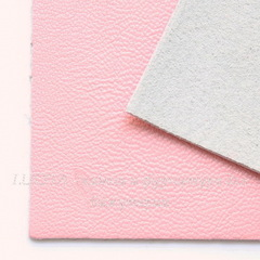 Кожа натуральная, розовая, лист 21х15 см