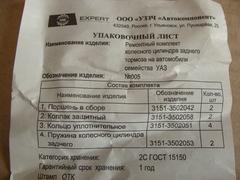Ремк РТЦ 25 (АДС)