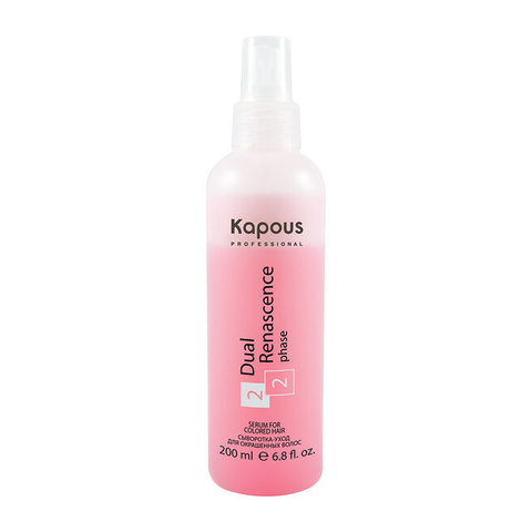 Сыворотка-уход для окрашенных волос Dual Renascence 2 phase Kapous, 200 мл
