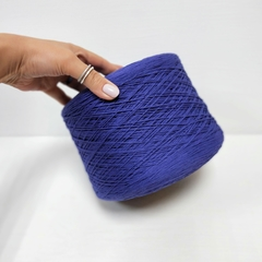 Cordonetto, Хлопок 100%, Насыщенный фиолетовый, 270 м в 100 г
