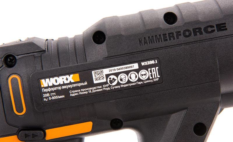 Перфоратор аккумуляторный WORX WX390.1 20В