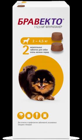 Бравекто таблетки от блох и клещей для собак 2-4,5 кг 2 таб.